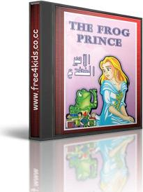������� ������ STORY THE FROG PRINCE ������ ���� ��� 06)